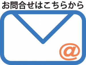 mail_